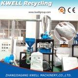 fresadora del disco abrasivo 120-850kg/H, amoladora de PE/LDPE/LLDPE/PP/ABS/EVA/PA/PVC/Pet