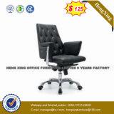 SGS genehmigen Büro-Möbel-Leder-Konferenz Vistor Stuhl (NS-N24C)