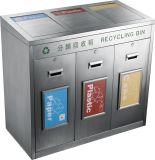 最大Hb58通りまたは学校またはオフィスまたはアパートまたは正方形の金属のゴミ箱