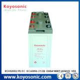 Migliore batteria per la batteria solare 12V 150ah dell'indicatore luminoso di via di energia solare