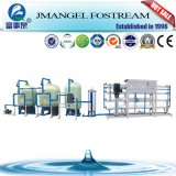 Fostream 역삼투 식용수 여과 단위 모래 필터 R0 순수한 물처리 시스템
