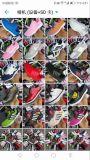 2017 Хороший дизайн спортивную обувь в наличии на складе