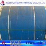 Ultra large de la bobine d'aluminium dans les grades 5052 1060 3003 5754