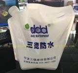 Logotipo personalizado levantarse de la bolsa de la boca con el asidero