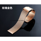 Dun Netwerk 304 de Band van het Horloge van het Roestvrij staal in 6 8 10 12 14 16 18 20 22 24mm