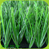 50мм искусственных травяных на футбольное поле