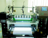 Neue automatische aufschlitzende Maschinerie für Li-Batterie-Trennzeichen-Film