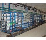 塩水の処理場か自動水脱塩機械