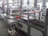 기계를 만드는 새로운 상태 딱딱한 사탕