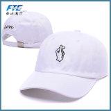 男女兼用の方法によって印刷される調節可能な屋外の急な回復指の帽子