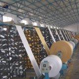 Prodotto tubolare intessuto polipropilene della rafia della fabbrica pp della Cina