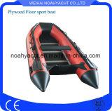10.8FT PVC/Hypalon poco costoso che rema peschereccio gonfiabile con Ce Cerificate