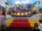 2016の熱い販売の販売のための興味深いテーマパークの遊園地の魅力のディスコTagada
