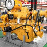 Shantui SD20-5LNGの天燃ガスのブルドーザー(ファクトリー・アウトレット)