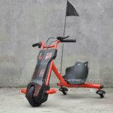 Triciclo della direzione di Electrci di prezzi di fabbrica il mini scherza la bici (CK-03)