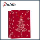昇進のショッピングキャリアの紙袋を詰める4cによって印刷されるクリスマスのギフト