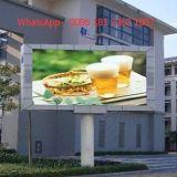 [ب5] خارجيّة [فولّ كلور] [لد] عرض لوح إعلان لأنّ فيديو