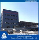 Kundenspezifisches vorfabriziertes Stahlkonstruktion-Gebäude für Maschinerie, Gerät