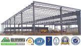 Estructura del marco de acero que cultiva el almacén
