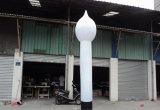 팽창식 광고 램프