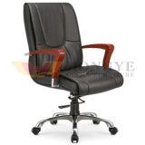 現代金属の回転式革オフィスの椅子(HY-B-054)