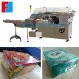 Feifan Company 작은 상자 외부 포장기 Overwrapping 기계 공급자