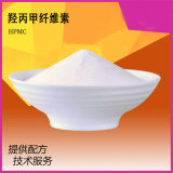 HPMC (Hydroxypropanol- Methy Zellulose)