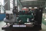 Cummins schalten 200kw/250kVA geöffneten Typen Dieselgeneratoren an (NT855-GA) (GDC250)