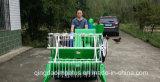 중국 공장 공급 고품질 120cm 소형 밥 결합 수확기