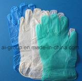Самоклеящаяся виниловая пленка Food Grade одноразовые перчатки экзамена для пищевой промышленности