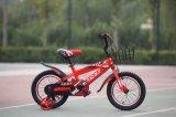 China-preiswertes Kind-Großhandelsfahrrad 18 16 14 12inch
