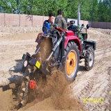良質の農場トラクターのSingle-Chainトレンチャー