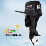 60HP 2-Stroke Outboard Engine