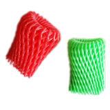 빨간 EPE 메시 소매 그물 10 년 금 공급자 과일주 녹색 황색