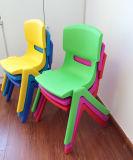 실행 아기 의자 아이 가구를 위한 의자가 유치원 종묘장을%s 아이 플라스틱 의자에 의하여 (SF-4K4) 농담을 한다