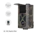 appareil-photo de surveillance grand-angulaire activé par mouvement de 12MP 1080P IR
