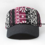 卸し売り軍の軍隊の帽子