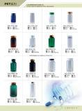 Бутылка янтарной воды любимчика пластичная рециркулируя с бутылками питья крышки винта