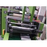 El papel de aluminio Precio máquina laminadora automática