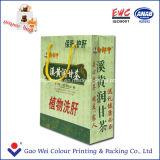 印刷されたカスタマイズされた方法アートペーパー袋