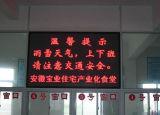 P7.62 Indoor Affichage LED de couleur unique