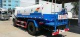Mini camion di serbatoio dello spruzzatore dell'acqua di Dongfeng 4X2
