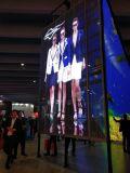 Outdoor P16 Afficheur à LED pour la publicité (P16)