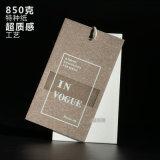 백색 편지 특별한 서류상 카드 꼬리표를 각인하는 꼬리표를 거는 주문을 받아서 만들어진 상한 옷