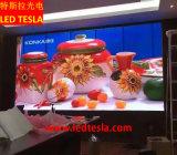 デジタルスクリーンのLED表示を広告する屋内P5SMD/DIP