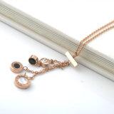 女王の宝石類の方法ステンレス鋼のふさの魅力のペンダントのネックレス