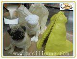 シリコーンゴムを作る彫刻型