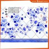 La pintura china impresa Digitaces azul y blanca del Peony para la decoración casera