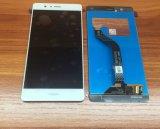Huawei P9 P8 HuaweiシリーズLCD表示のためのOEMの携帯電話LCDのタッチ画面