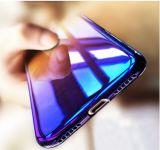 Cubiertas ultra finas transparentes de la caja del teléfono del caso del laminado del silicón para el iPhone/Note8